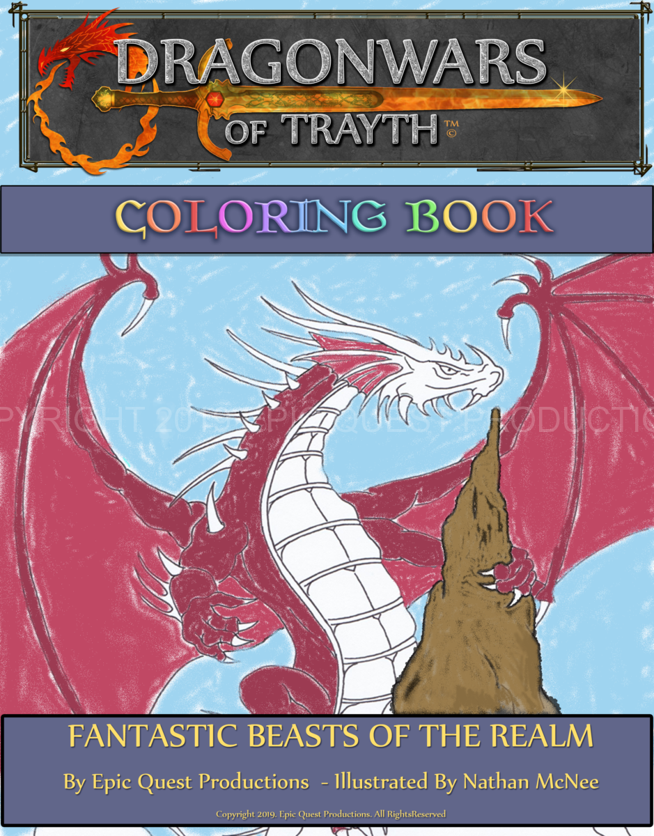 nathans coloring book front cover